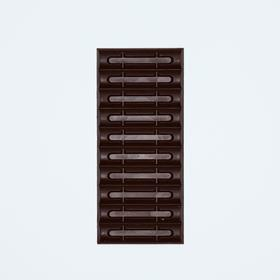 Mi Joya chocolat noir